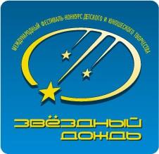 zvezdny logo2